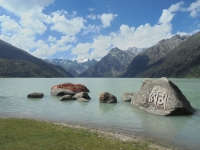 xinluhai-lac-tibet-belle-vue