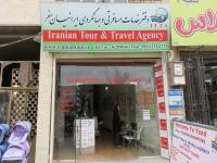 agence de voyage iran