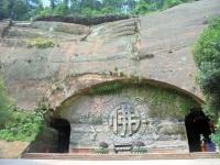 oriental-boudha-parc (1)