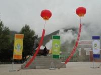yushu-festiva-ceremonie-ouverture (2)