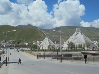 yushu-office-du-tourisme