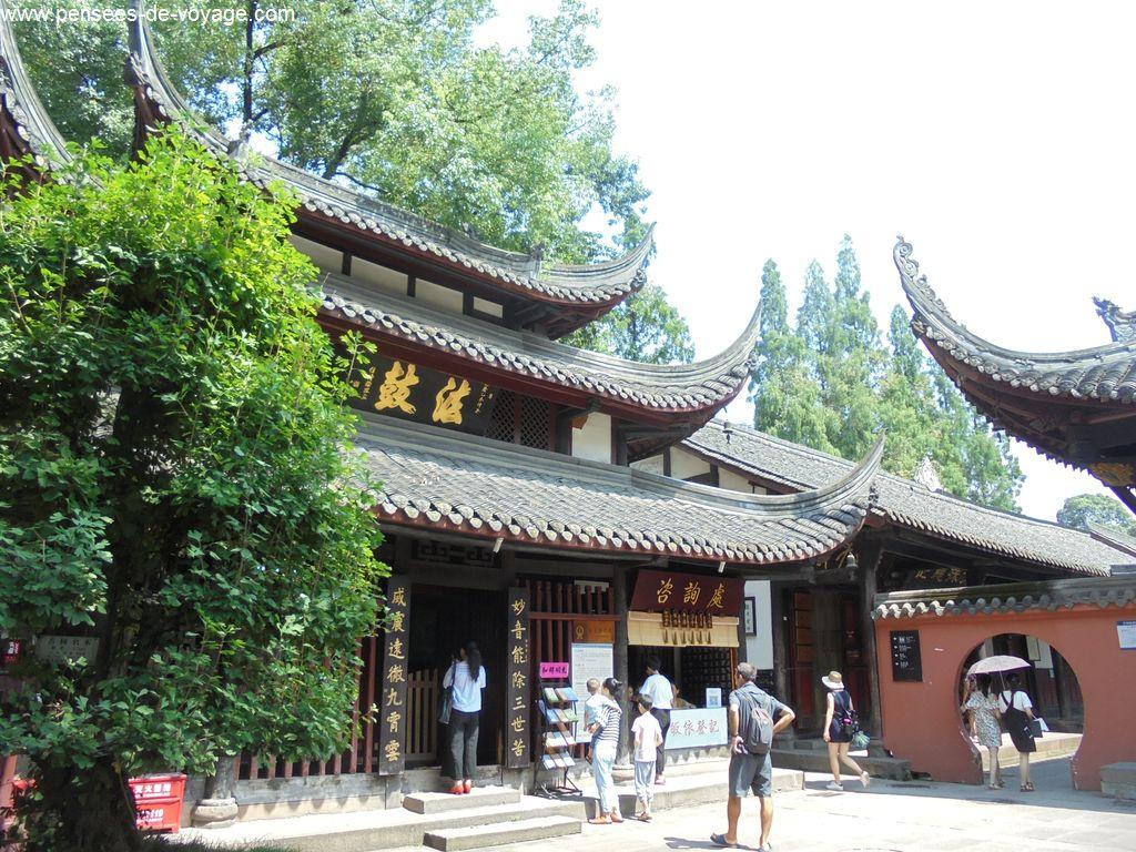 chengdu wenshu temple