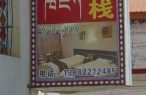 ou dormir dzogchen pancarte
