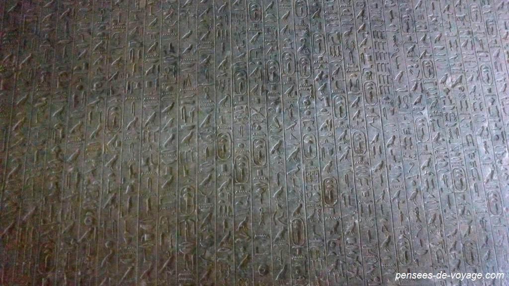image des textes des pyramides, teti