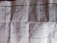carte du parc de ahuenco chepu