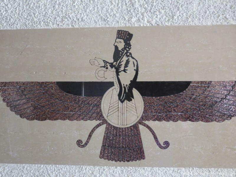 chak chak symbole Zoroastrisme