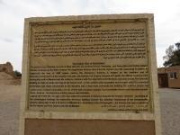 histoire chateau narin meybod iran