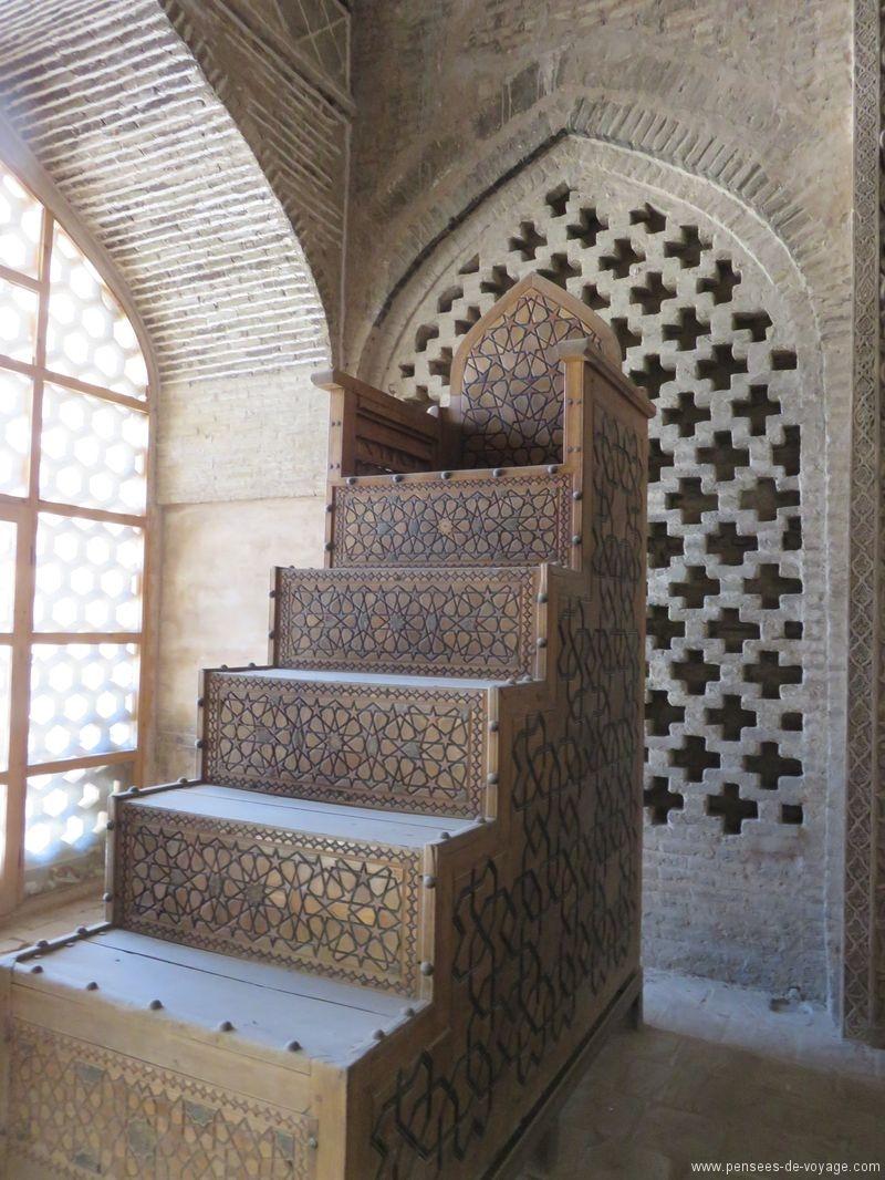 interieur mosquée Masjed-e Jāme